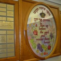 Primary Donor Wall – The Jewish Home, Harrisburg