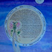 Desert Rose Ketubah Detail