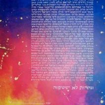 Ketubah of the Cosmos