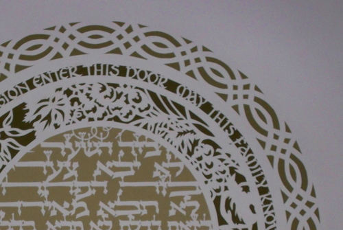 House Blessing Papercut Detail