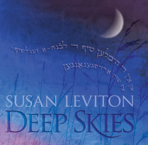 Deep Skies by Susan Leviton
