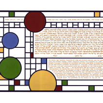 Frank Lloyd Wright-inspired Ketubah