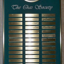 Chai Society Donor Plaque