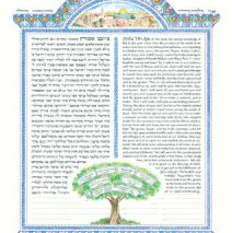 Jerusalem/Family Tree Ketubah