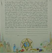 Jerusalem to NYC Ketubah
