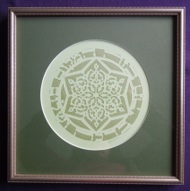 Blessing and Peace Papercut