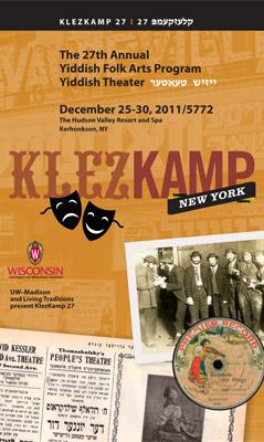 KlezKamp logo