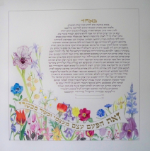 Israeli Wildflowers Ketubah