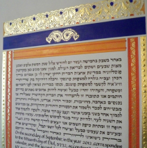 Tri-lingual Ketubah – Hebrew English Telugu