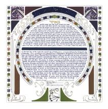 Art Nouveau Ketubah with a Nod to Fibonacci