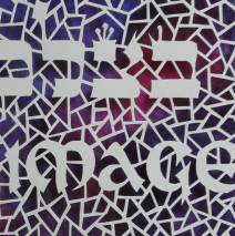 In God's Image Papercut