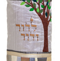 Torah Mantle for Rescued Scroll