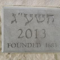 Synagogue Datestone