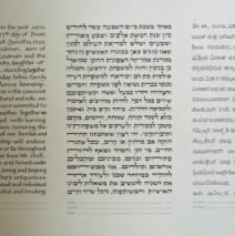 Trilingual Kannada Ketubah