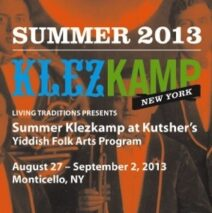 Summer KlezKamp at Kutsher's!