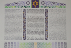 Romanian Architecture Ketubah – Modern Hebrew, Yiddish, and English