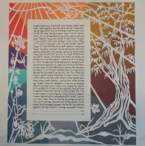 Seasons Papercut Ketubah