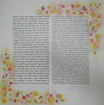 Autumn Leaves Ketubah