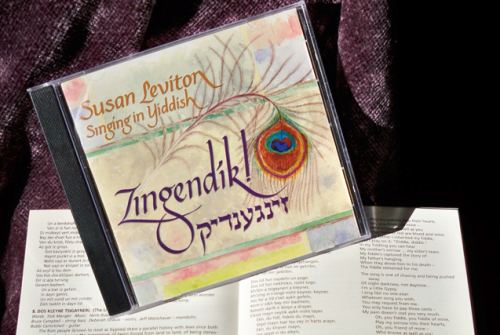 Zingendik! Yiddish Recording