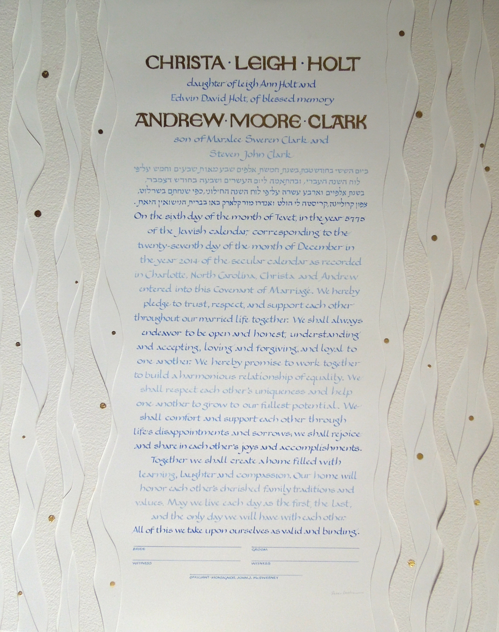 water ketubah 12:14 good color