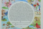 Ketubah for a Wedding in the Zoo!