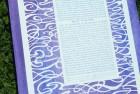 Swirling Blue-violet Papercut Ketubah