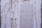 Macramé Tapestry Ketubah