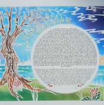 Jerusalem/New York and Beyond Papercut Ketubah