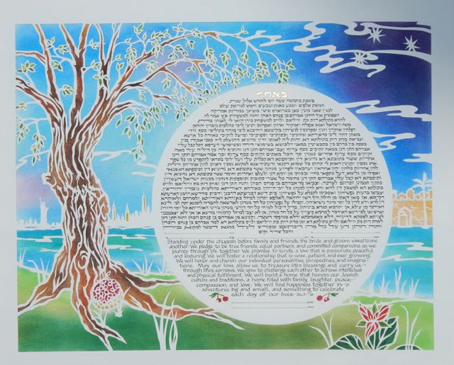 papercut ketubah tree and lake