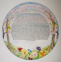 Cherry Trees in Bloom Ketubah