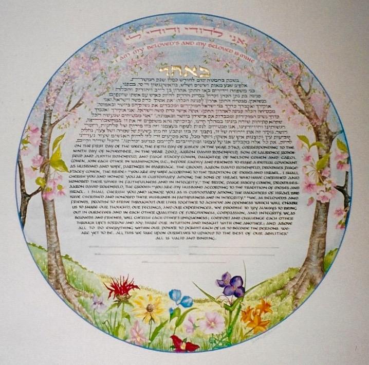 spring roundel ketubah (1)