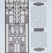 Frank Lloyd Wright's Light Screens Ketubah