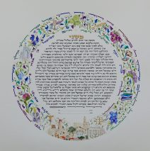 A Ring of Precious Memories Ketubah