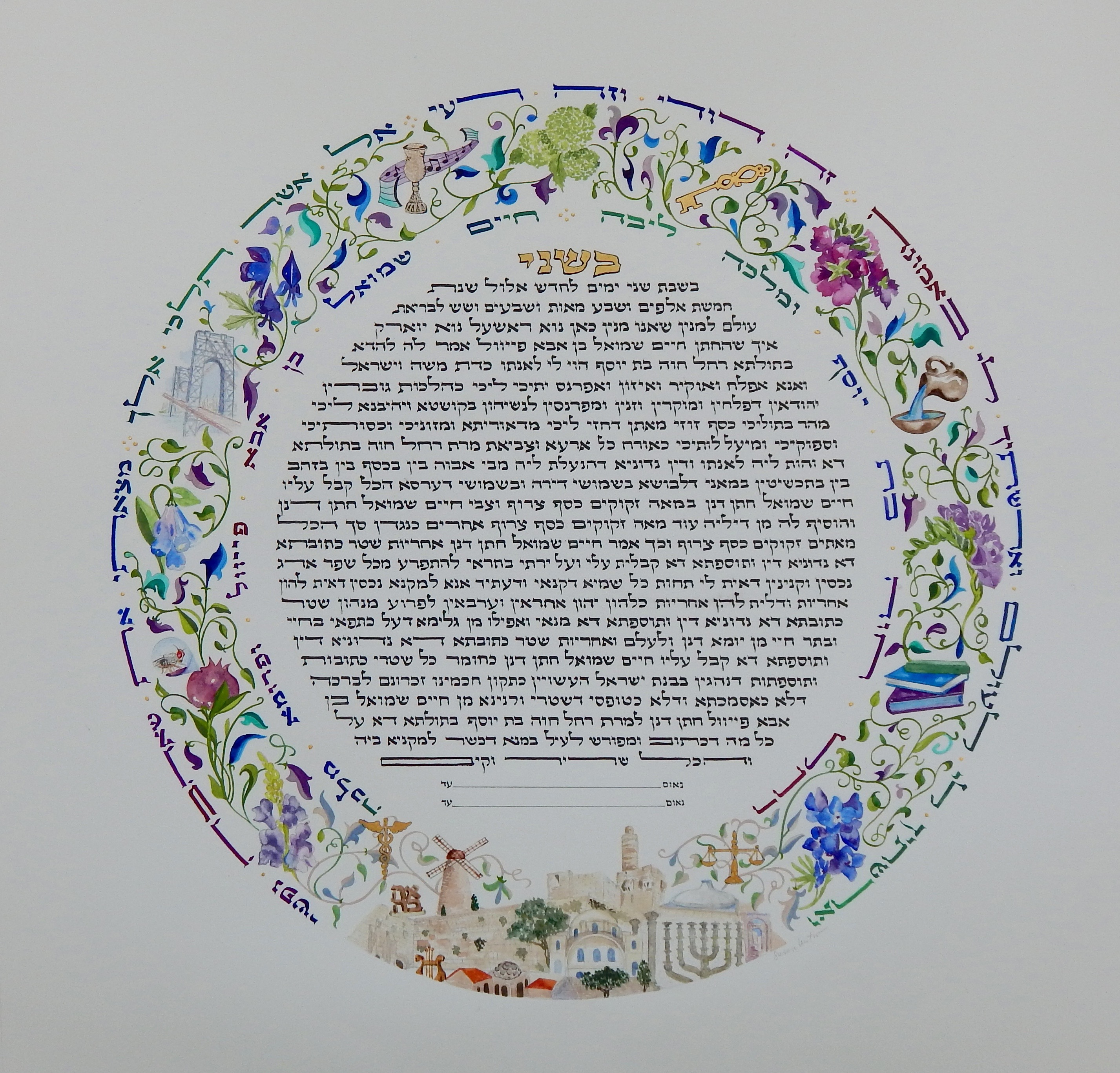 Delicate Vines...Deeply Meaningful Images Ketubah