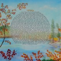 Autumn on the Lake Ketubah