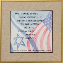 Gratitude to Ambassador Dennis Ross