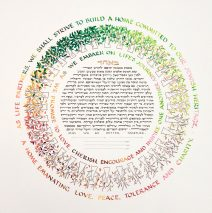 Leaves and Petals Ring the Seasons Ketubah