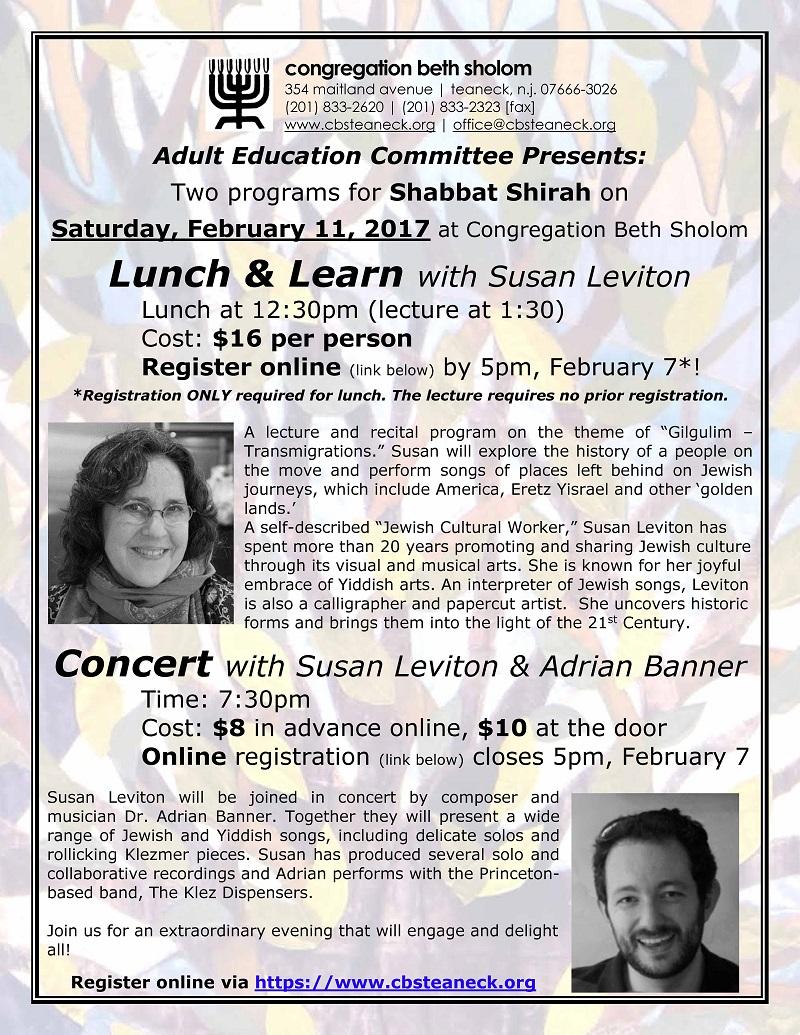 02-11-2017-Arts-Program