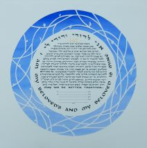 Delicate Seasons Papercut Ketubah
