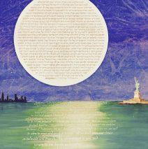 New York City Skywatchers' Ketubah