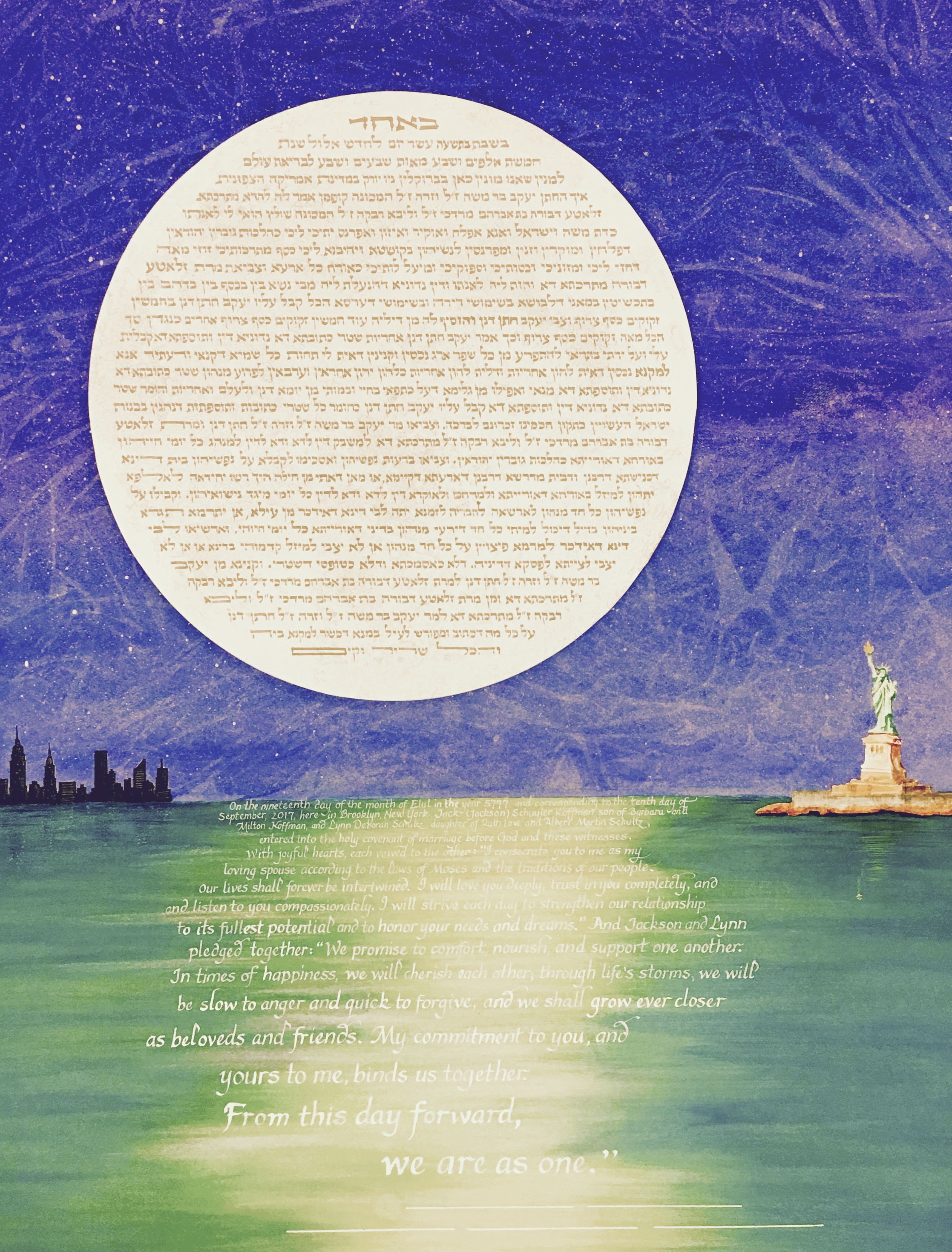 New York City Skywatchers\' Ketubah | Susan Leviton Arts