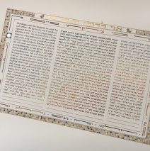 Windows of Color Ketubah