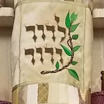 Generations Torah Mantle