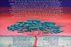 A Far Out Acacia Tree Ketubah!