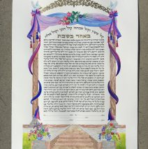 Welcome to Our Home Ketubah