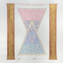 Intersections Between the Columns Ketubah