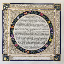 Traditional Beauty of Papercuts and Flowers Ketubah