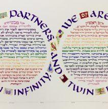 Infinity of Love Ketubah