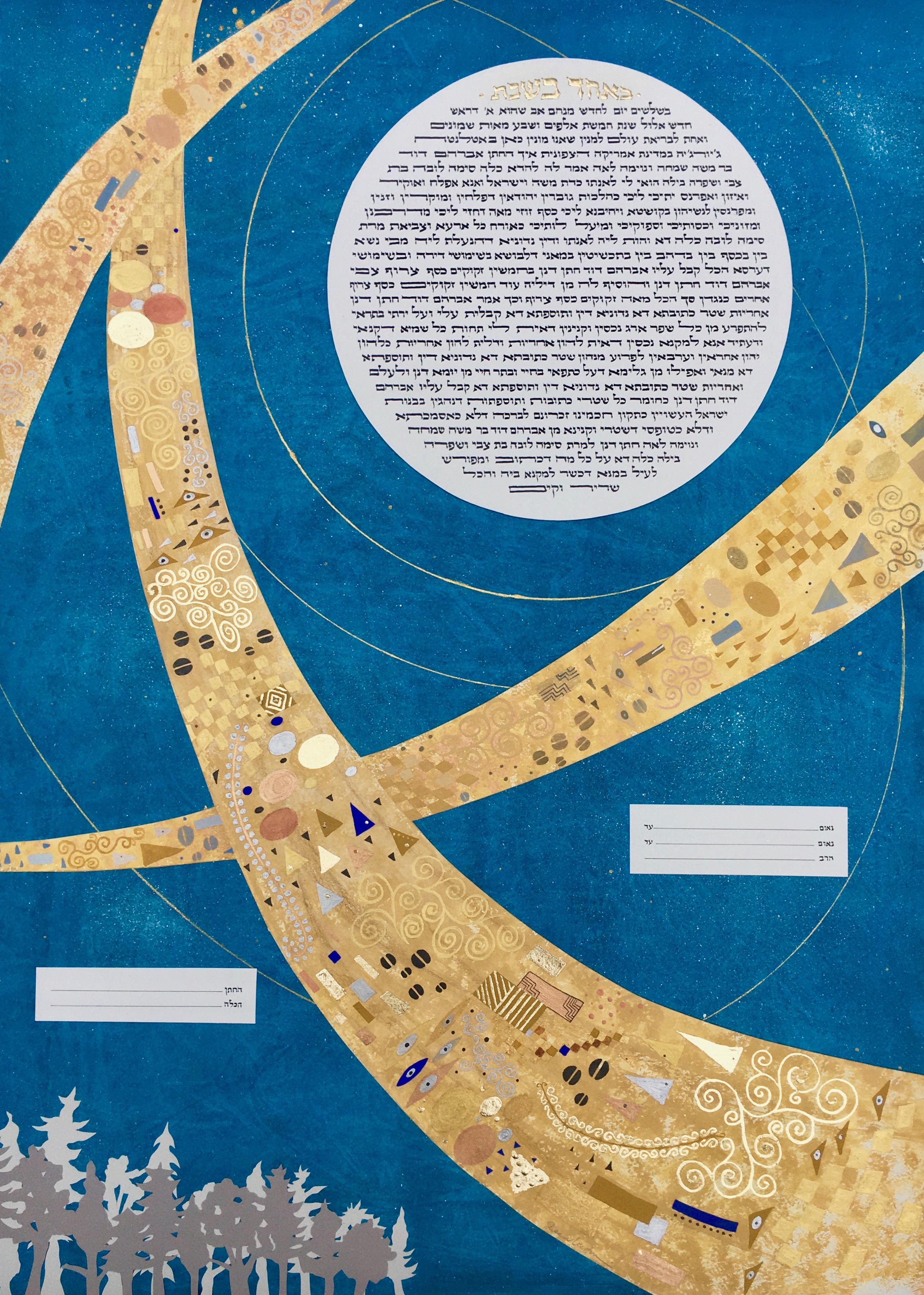 Klimt-inspired ketubah