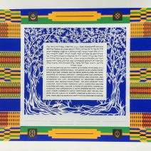 Kente Cloth and Papercut Marriage Document